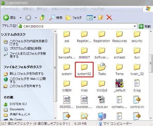 2009y11m21d_001448828.jpg
