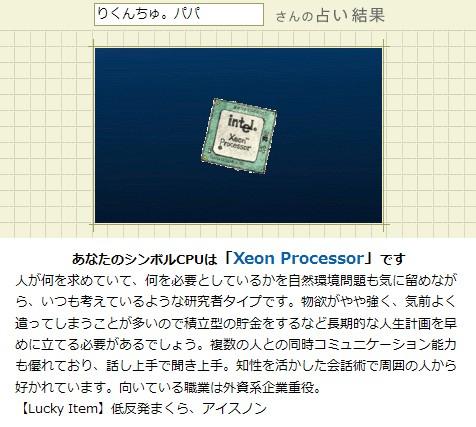2009y12m03d_222537656.jpg