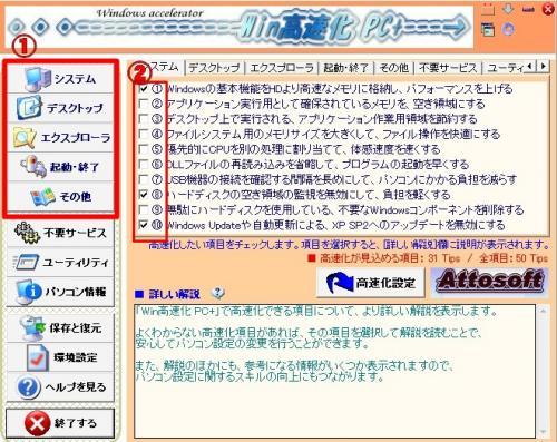 2009y12m23d_103649062.jpg