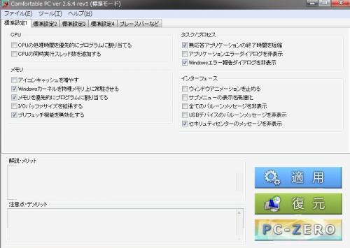 2009y12m23d_103714125.jpg