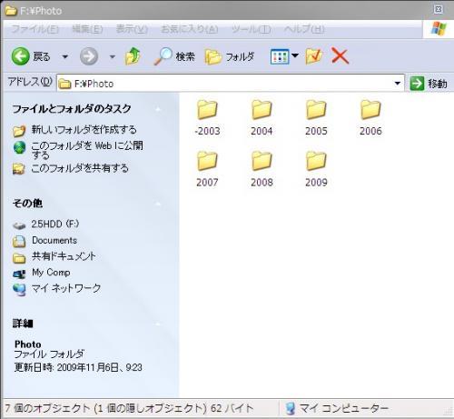 2009y12m23d_185511281.jpg