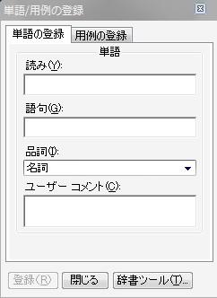 2010y01m01d_204440437.jpg