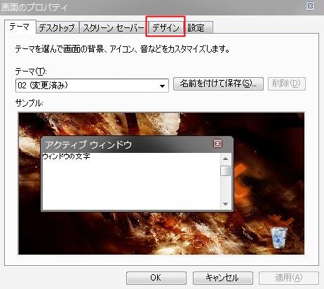 2010y01m19d_224602812.jpg