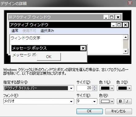 2010y01m19d_224634718.jpg