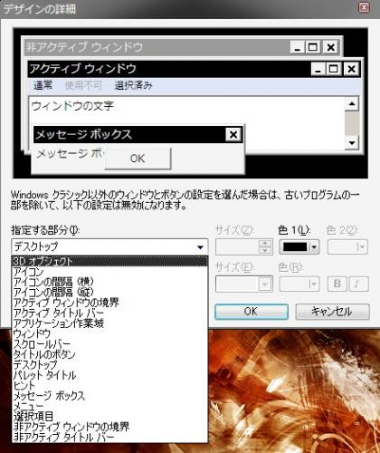 2010y01m19d_224752781.jpg