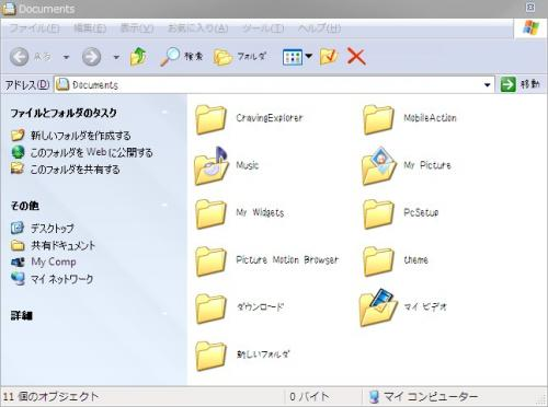 2010y01m19d_225536468.jpg