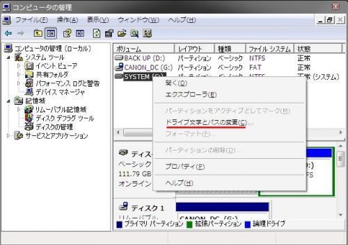 2010y02m05d_222319171.jpg