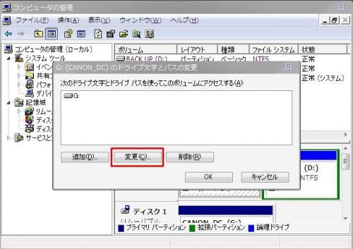 2010y02m05d_222348484.jpg