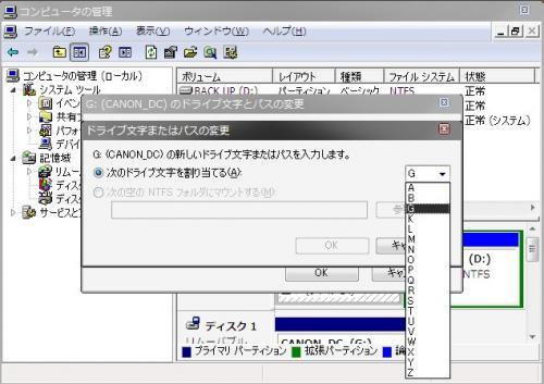 2010y02m05d_222356375.jpg