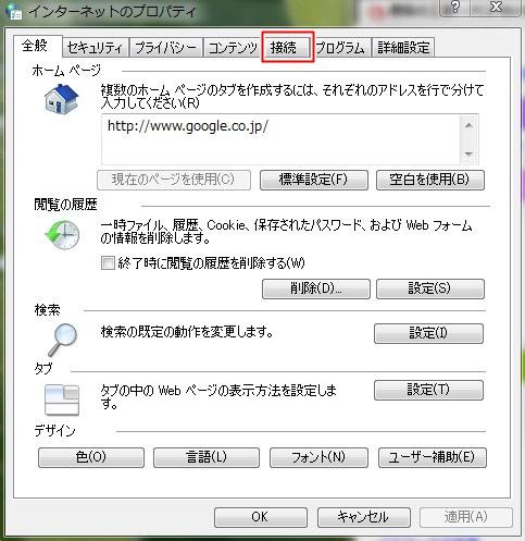 2010y02m17d_233024848.jpg