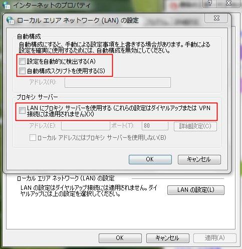 2010y02m17d_233039642.jpg