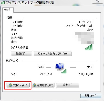 2010y02m17d_233204472.jpg