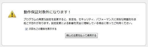 2010y02m17d_234303285.jpg