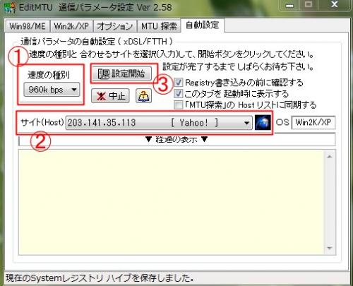 2010y02m18d_001102025.jpg