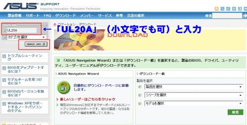 2010y02m23d_200631968.jpg