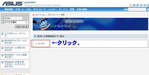 2010y02m23d_200637609.jpg