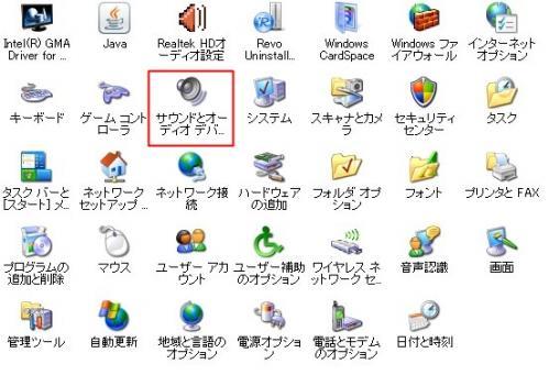 2010y02m25d_112509625.jpg