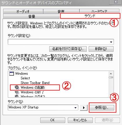 2010y02m25d_112531000.jpg