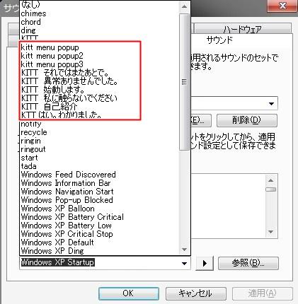 2010y02m25d_112826203.jpg
