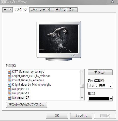 2010y02m26d_000831937.jpg
