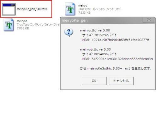 2010y02m26d_002504531.jpg