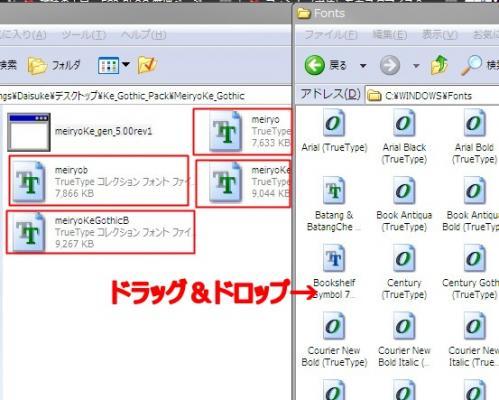 2010y02m26d_002532625.jpg