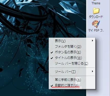 2010y03m19d_095040546.jpg
