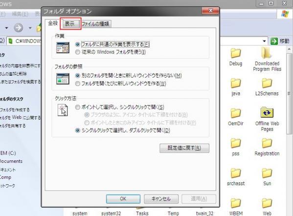 2010y03m25d_231816000.jpg