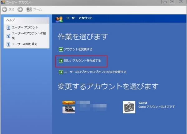 2010y04m02d_220357984.jpg