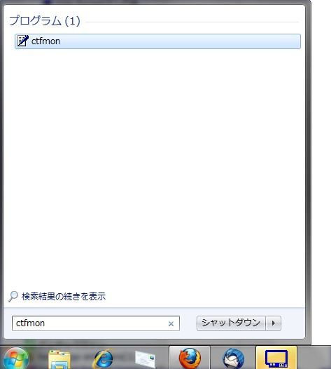 2010y06m04d_224556374.jpg