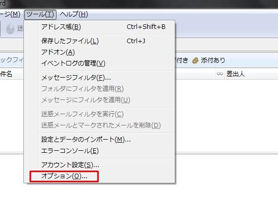 2010y10m12d_073248829.jpg