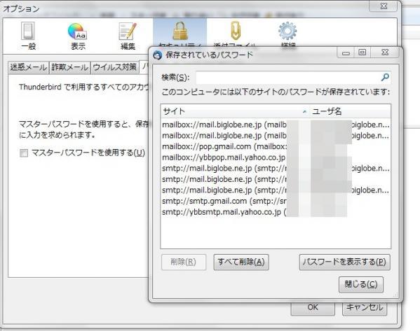 2010y10m12d_073309780.jpg