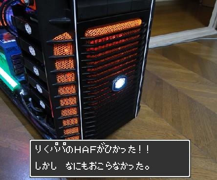 2010y10m14d_223731033.jpg