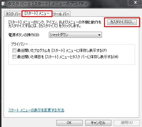 2010y10m16d_233538835.jpg