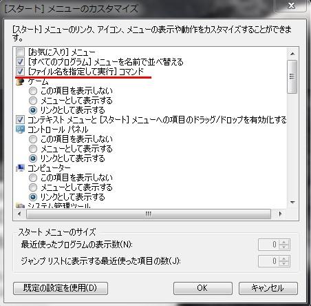 2010y10m16d_233555136.jpg