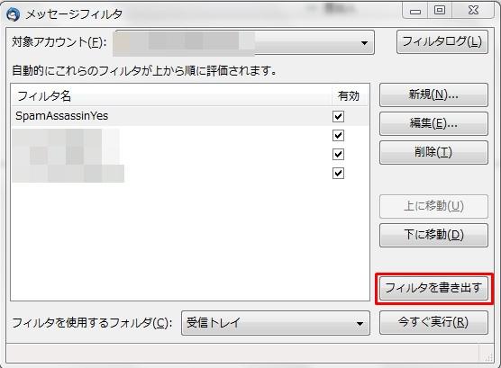 2010y10m17d_084035096.jpg
