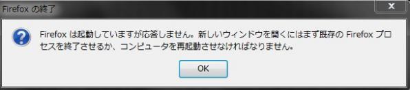 2010y12m01d_091547464.jpg