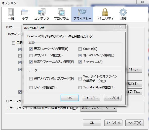 2010y12m01d_091934753.jpg