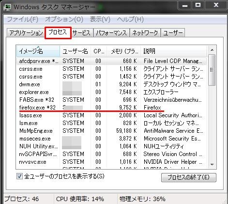 2010y12m01d_092109338.jpg