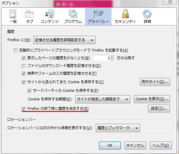 2010y12m01d_160852882.jpg
