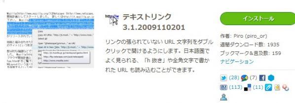 2010y12m12d_121327361.jpg