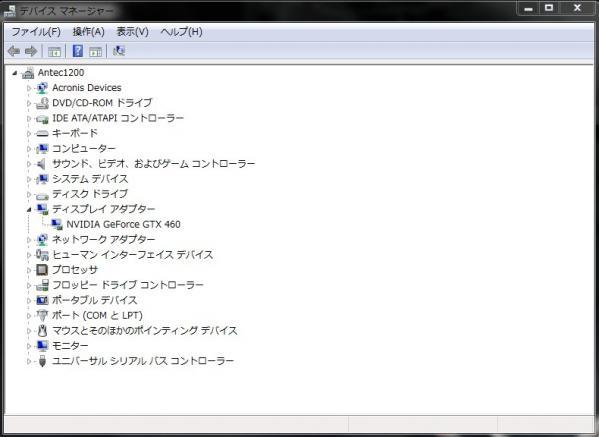 2011y01m18d_182736744.jpg