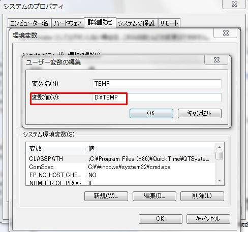 2011y01m26d_203219312.jpg
