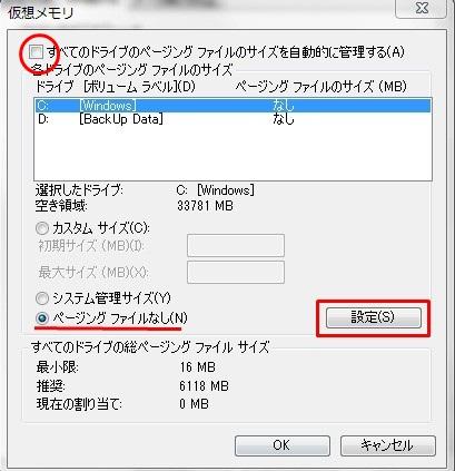 2011y01m26d_215451426_20110126223528.jpg