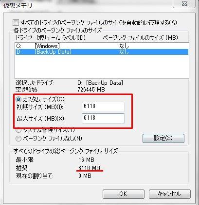 2011y01m26d_215530660.jpg
