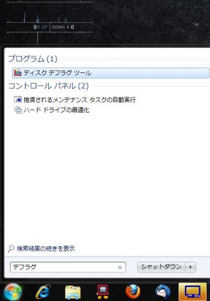 2011y01m27d_082529975.jpg