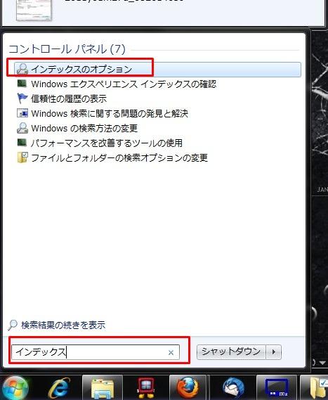 2011y01m27d_190611627.jpg