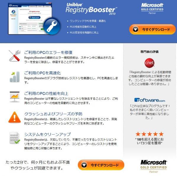 2011y02m01d_201134733.jpg