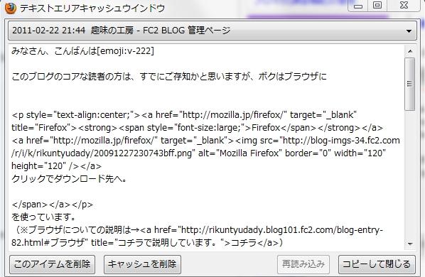 2011y02m22d_214512738.jpg