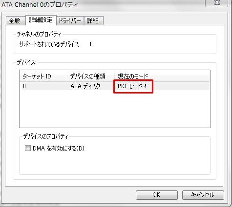 2011y02m27d_212735235.jpg